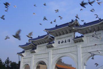 taiwan_freedom_plaza