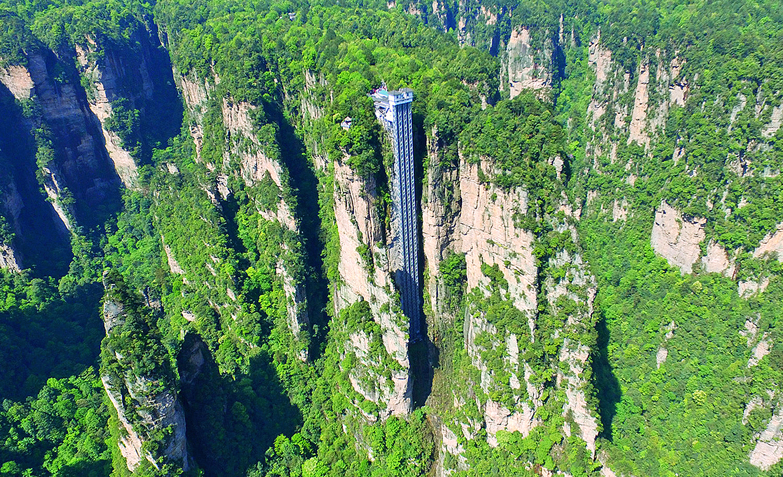 Bailong Lift, Zhangjiajie