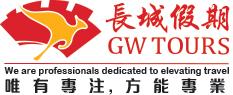 GW Tours Logo