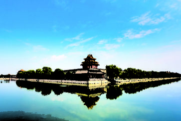 forbidden_city_beijing_uhd